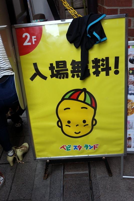 20150504横浜中華街 (12).JPG