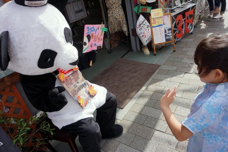 20150504横浜中華街 (20).JPG