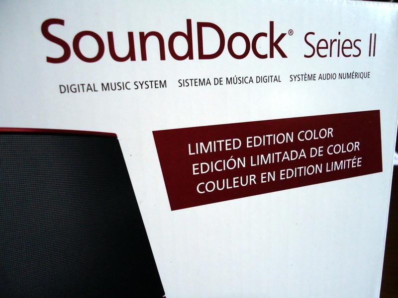 BOSEサウンドドックシリーズ002.jpg