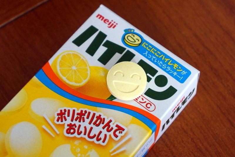 にこにこハイレモン002.jpg