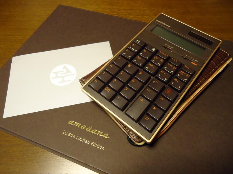 アマダナamadana高機能電卓クロコ押し限定レザーセット001.jpg