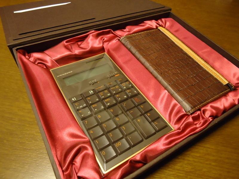 アマダナamadana高機能電卓クロコ押し限定レザーセット002.jpg