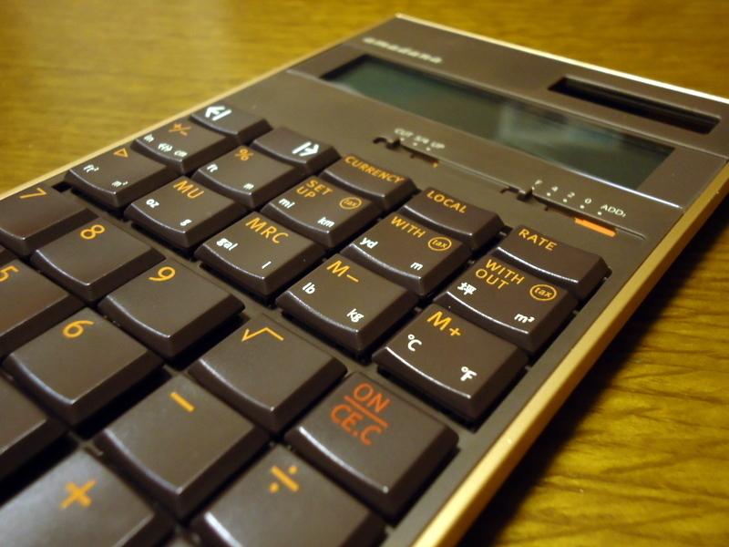 アマダナamadana高機能電卓クロコ押し限定レザーセット006.jpg