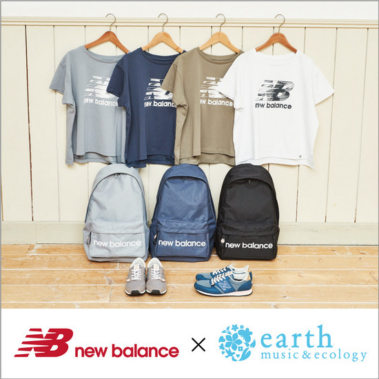 アースnew balance×earth.jpg