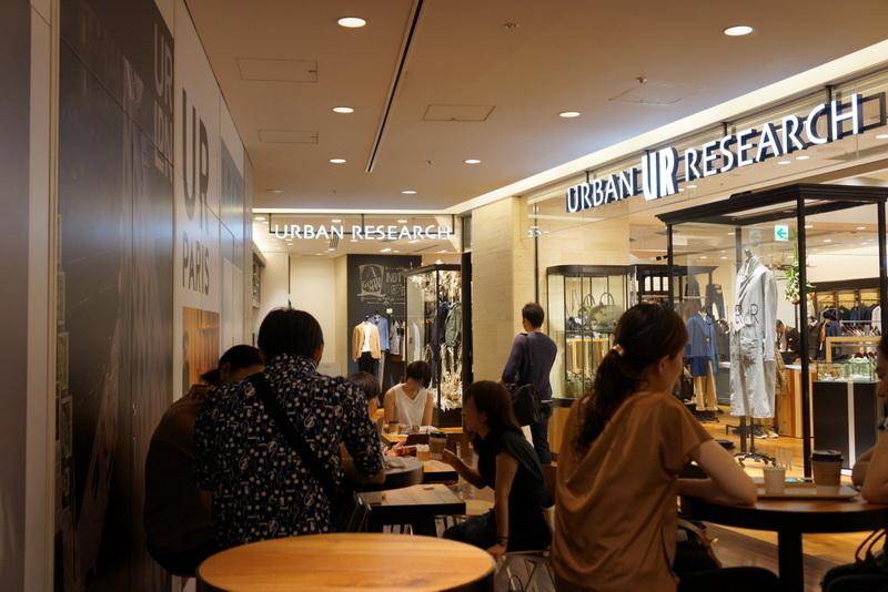 アーバンリサーチカフェ グリーンバー表参道ヒルズ001.jpg