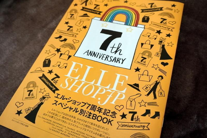 エルショップ別注BOOK (1).JPG