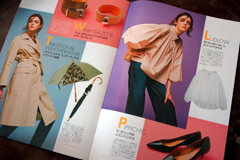 エルショップ別注BOOK (2).JPG