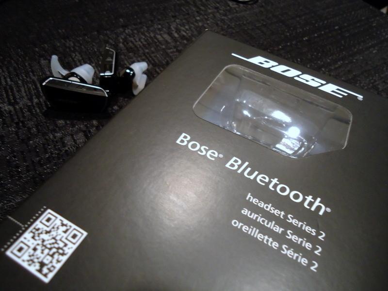 スピーカー・音響機器BOSE(ボーズ)本社レポ0021.jpg