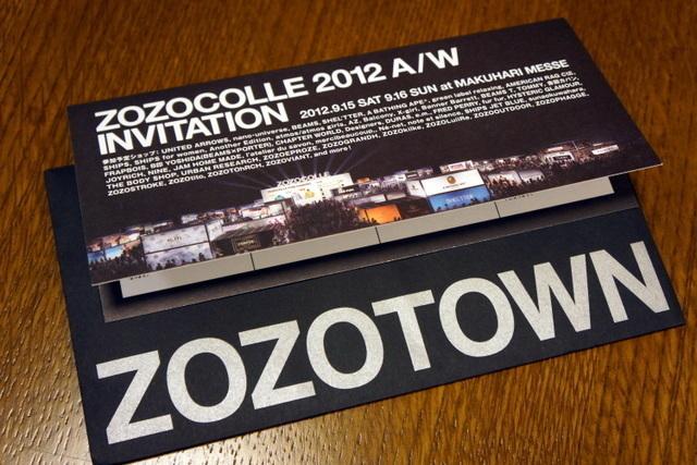 ゾゾタウン リアルイベント ゾゾコレ001.JPG