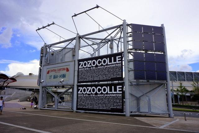 ゾゾタウン リアルイベントZOZOCOLLE(ゾゾコレ)レポ0012.JPG
