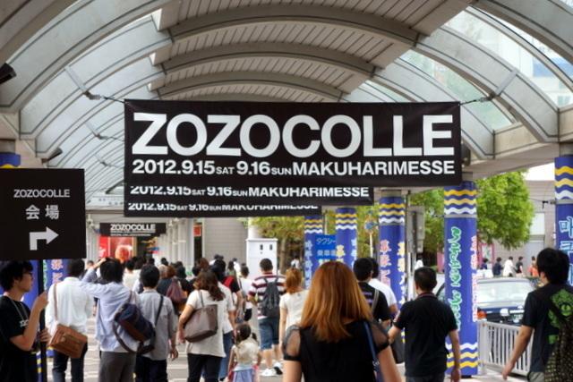ゾゾタウン リアルイベントZOZOCOLLE(ゾゾコレ)レポ008.JPG