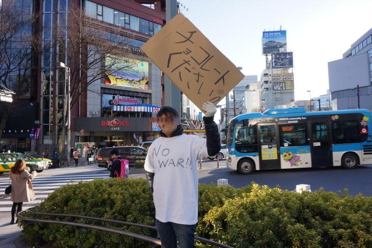 チョコ男002.JPG