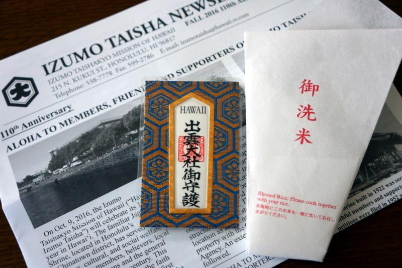 ハワイのお土産 (5).JPG
