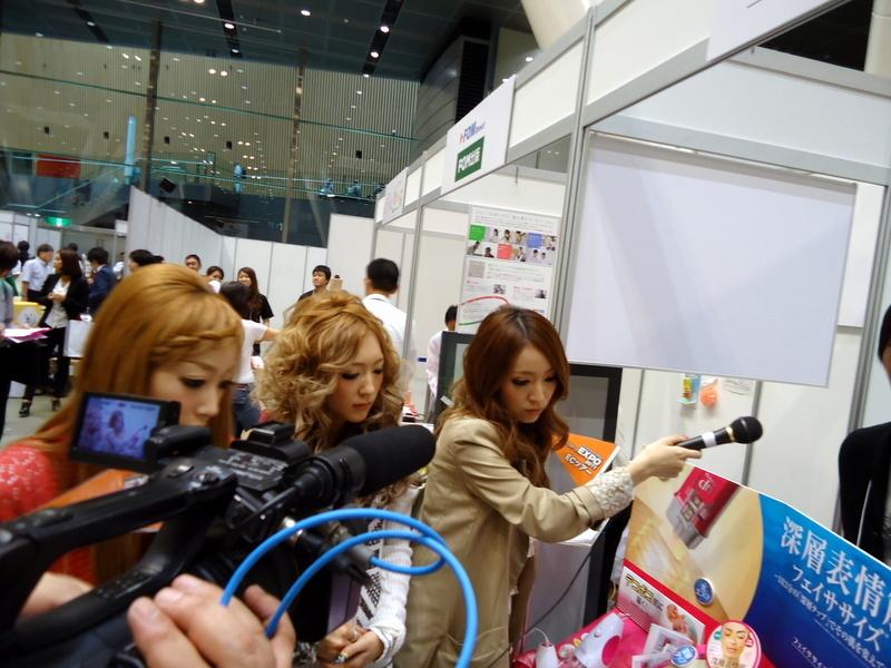バリューコマースエキスポ0014.jpg