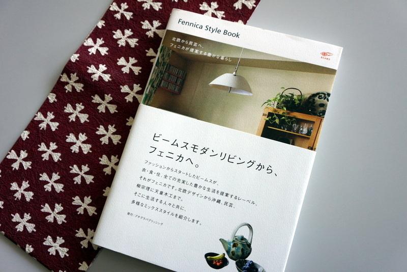 ビームスフェニカ (1).JPG