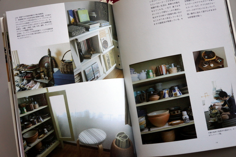 ビームスフェニカ (5).JPG