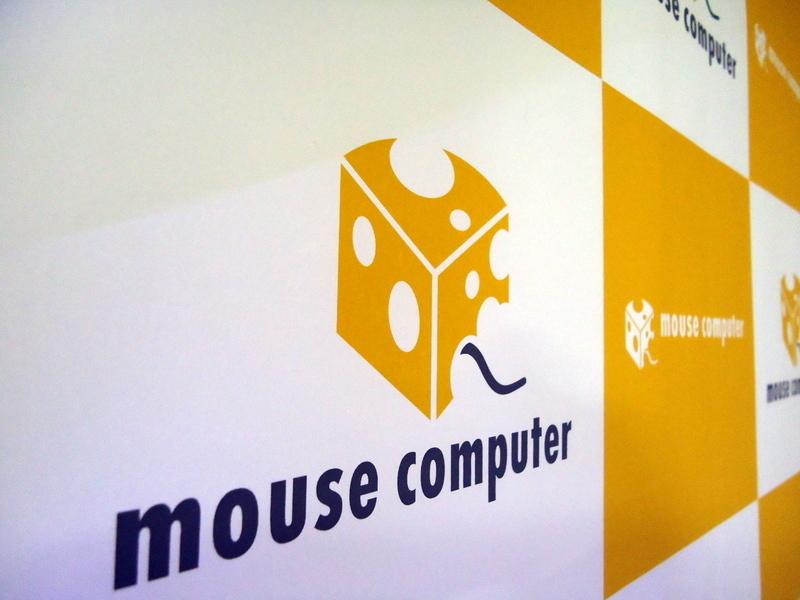 マウスコンピューターカンファレンス001.jpg