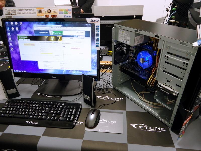 マウスコンピューターカンファレンス0020.jpg