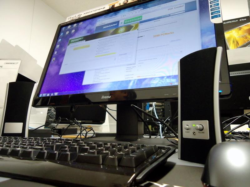 マウスコンピューターカンファレンス0021.jpg