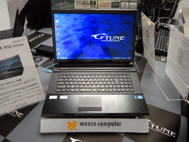 マウスコンピューターカンファレンス0024.jpg