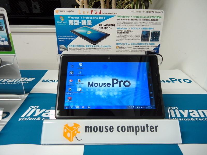 マウスコンピューターカンファレンス0028.jpg