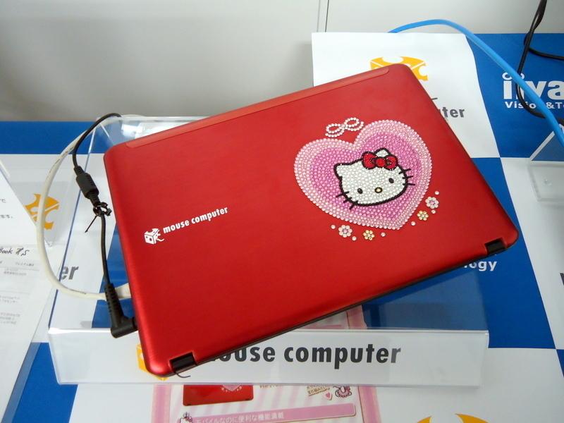 マウスコンピューターカンファレンス0030.jpg