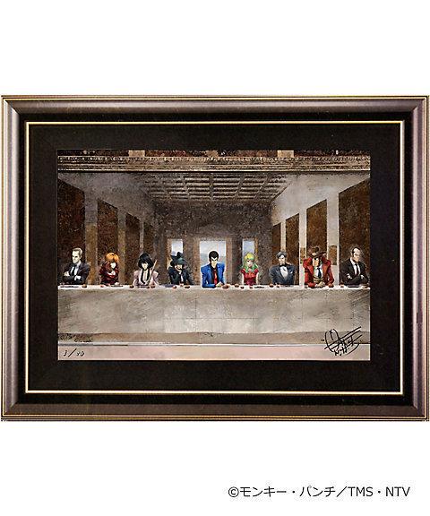 ルパン三世「最後の晩餐」モンキー・パンチ直筆サイン&額縁付き.jpg
