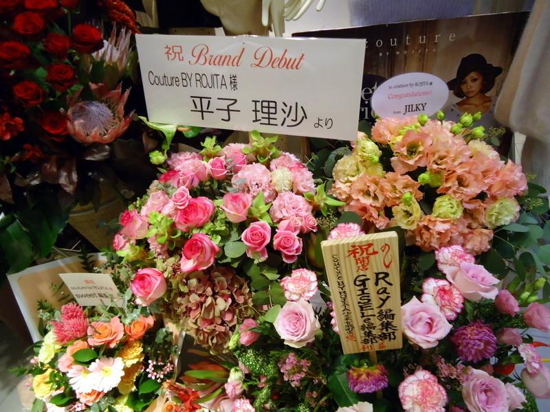 ルミネ有楽町オープン芸能人お花002.jpg