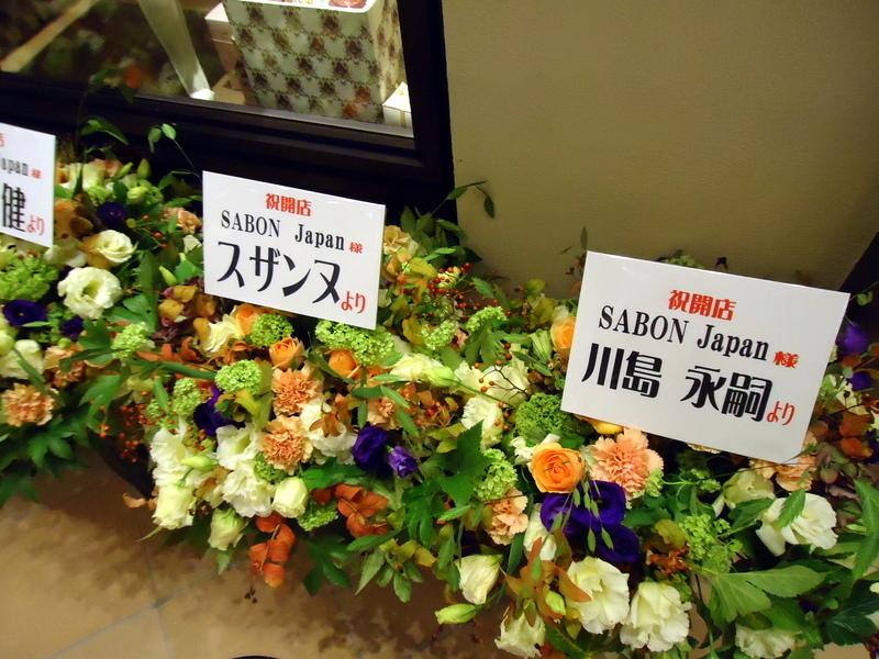 ルミネ有楽町オープン芸能人お花004.jpg