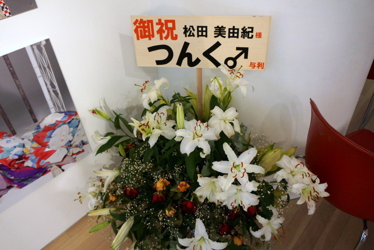 レスリー・キー松田美由紀写真展「SUPER MIYUKI MATSUDA006.jpg