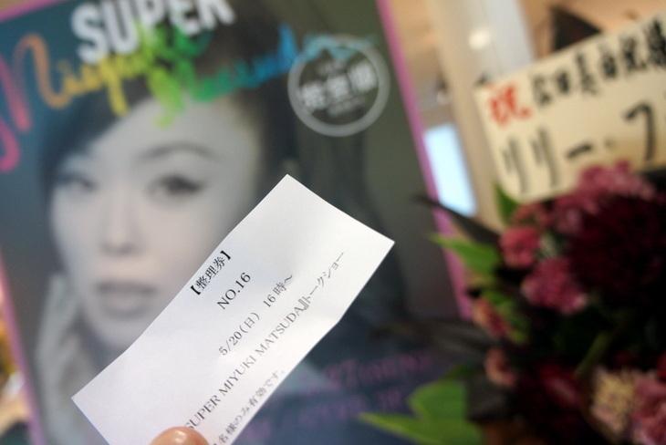 レスリー・キー松田美由紀写真展「SUPER MIYUKI MATSUDA007.jpg