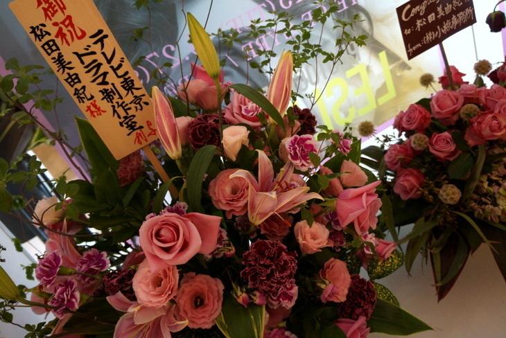 レスリー・キー松田美由紀写真展「SUPER MIYUKI MATSUDA009.jpg