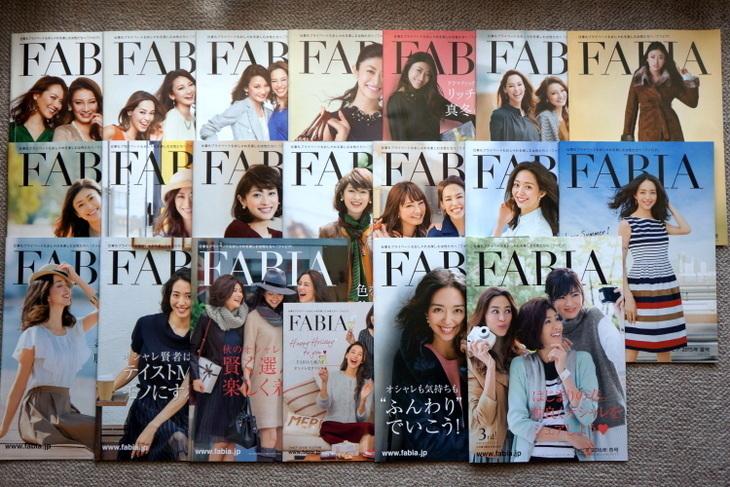 レディースファッションFABIA(ファビア)2016春号カタログ002.jpg