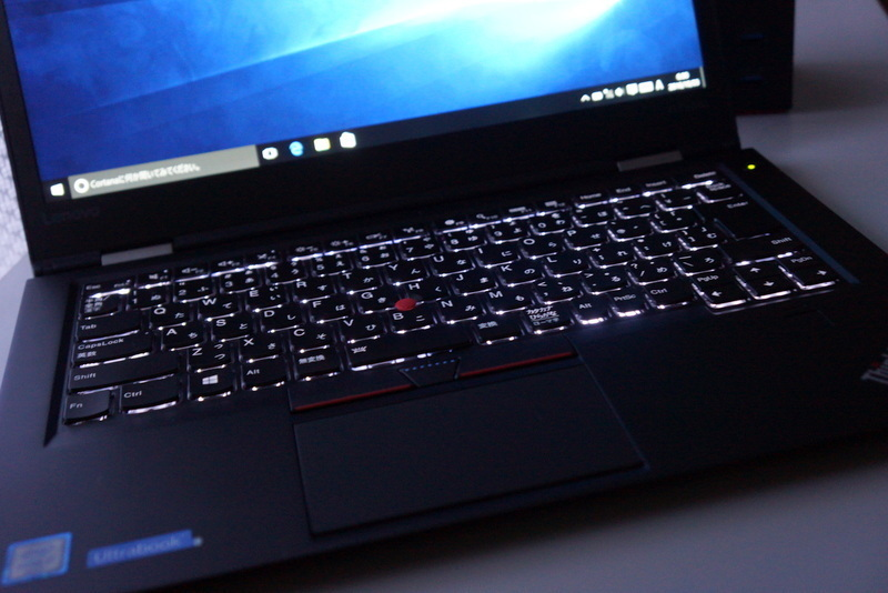 レノボThinkPad X1 Carbon (32).JPG