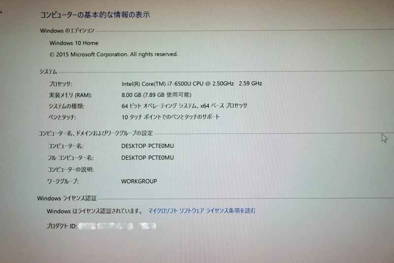 レノボThinkPadX1YogaA (4).JPG