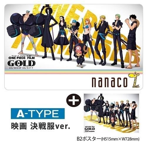 ワンピースナナコカード.jpg