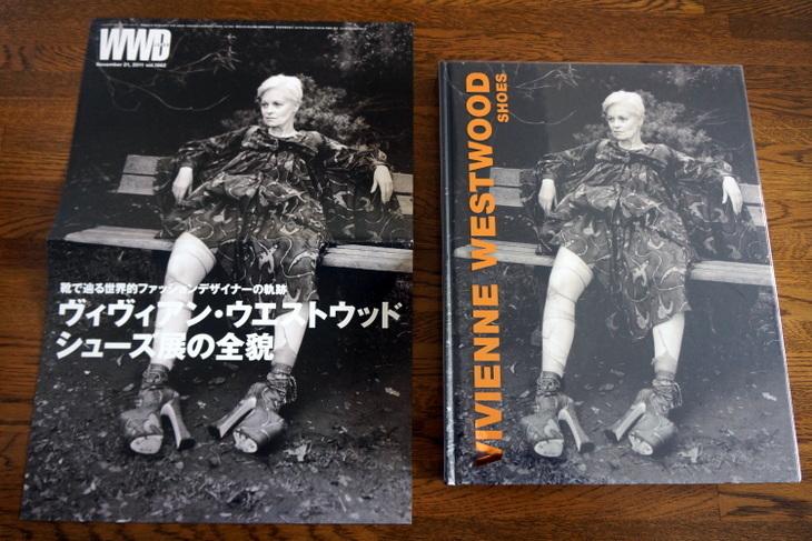 ヴィヴィアン・ウエストウッドシューズ作品集0019.JPG