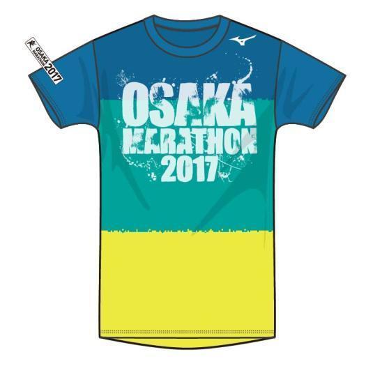 大阪マラソン オフィシャルTシャツ.jpg