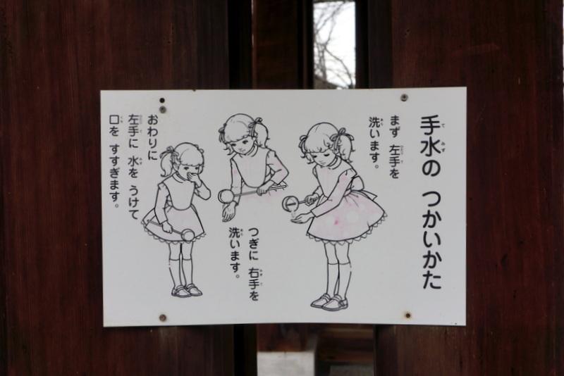 大阪護國神社 (6).JPG