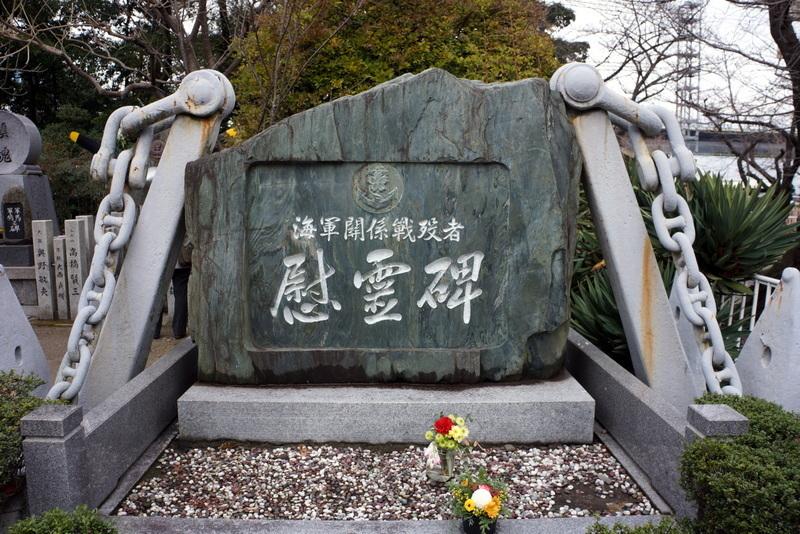大阪護國神社 (7).JPG