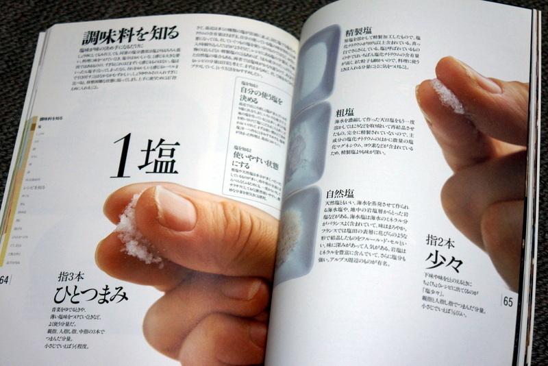 料理の基本 男子厨房に入る (10).JPG