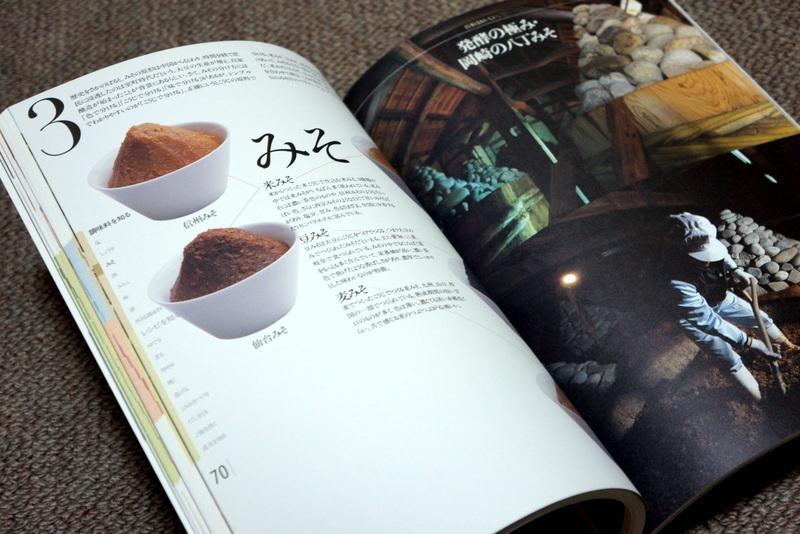 料理の基本 男子厨房に入る (11).JPG