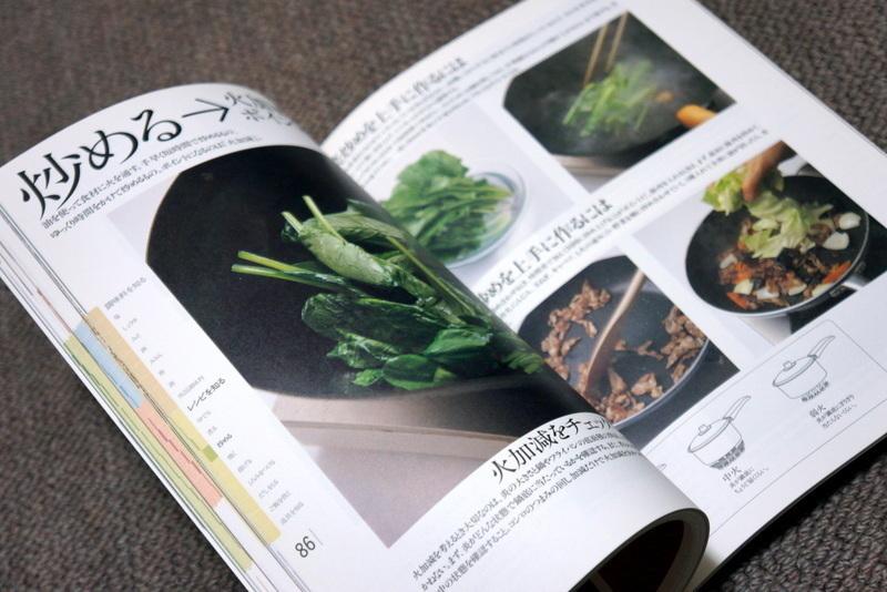 料理の基本 男子厨房に入る (12).JPG