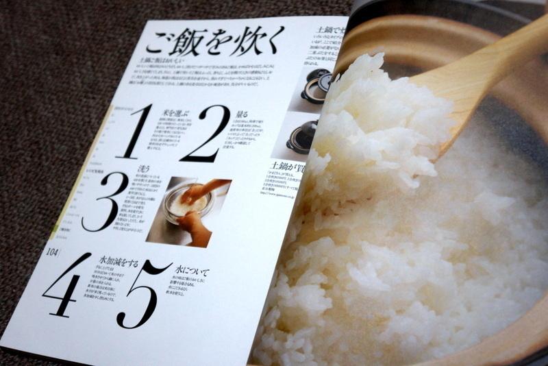 料理の基本 男子厨房に入る (13).JPG
