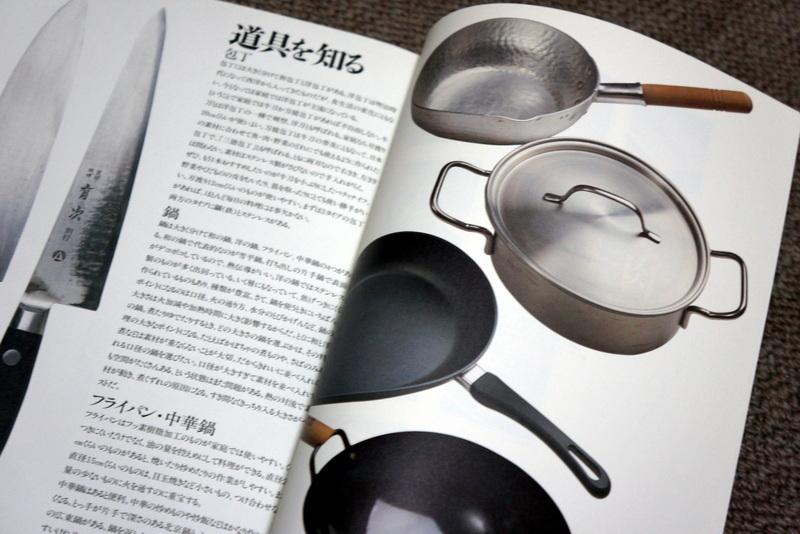 料理の基本 男子厨房に入る (14).JPG