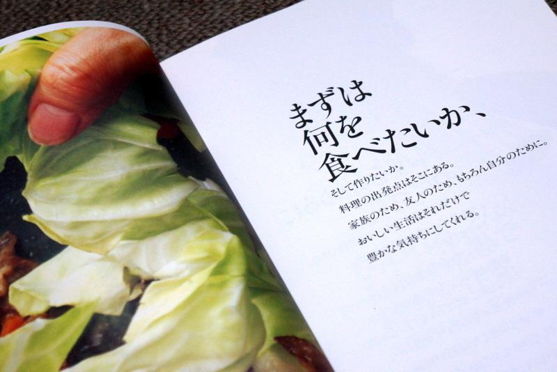 料理の基本 男子厨房に入る (2).JPG