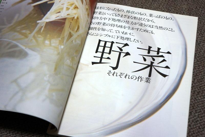 料理の基本 男子厨房に入る (4).JPG