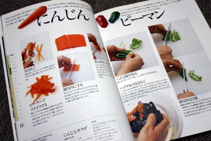 料理の基本 男子厨房に入る (5).JPG