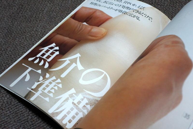 料理の基本 男子厨房に入る (7).JPG