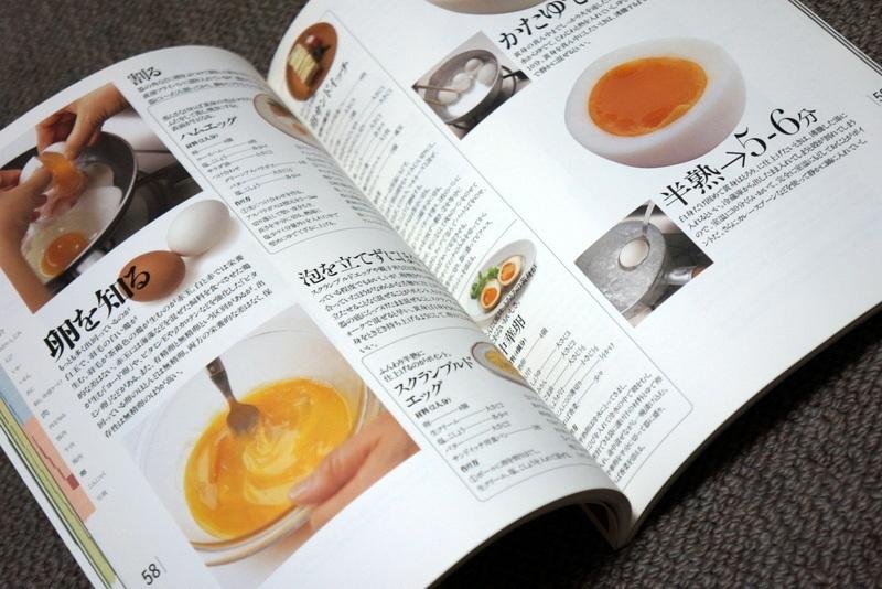 料理の基本 男子厨房に入る (9).JPG